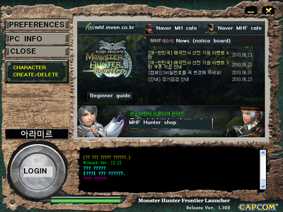 MHF Launcher