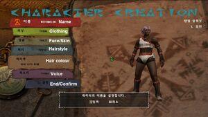 Character Select Main Menu