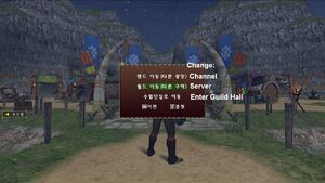 Changing server 1