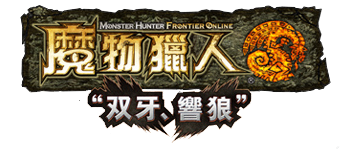 MHFO Taiwan Logo