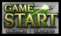 MHFO Korea Logo