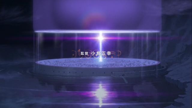 File:Forward Operating Base Anime.png