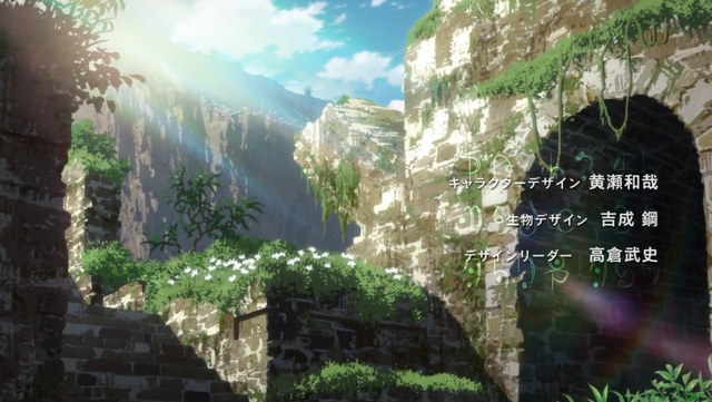 File:First Layer Anime.png