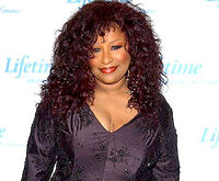 Chaka Khan Miami Vice Wiki Fandom Powered By Wikia