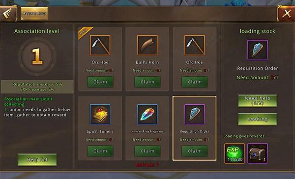 Guild-trade-1
