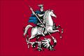 Flaga Moskwy.png
