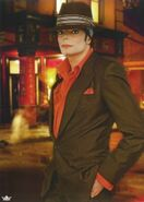 You-Rock-My-World-michael-jackson-26662845-427-600