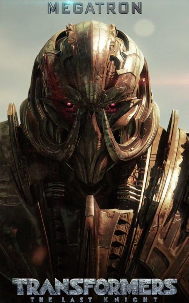 Megatron | Transformers Movie Wiki | FANDOM powered by Wikia