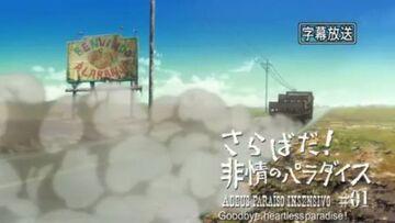 Michiko-to-hatchin-title-1-