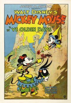 Ye olden days poster