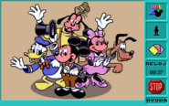 508507-mickey-s-memory-challenge-dos-screenshot-other-disney-characters