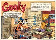 Tello goofy-1