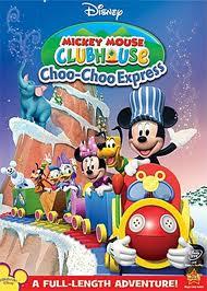 Choo-Choo Express DVD