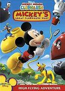 Disneys Mickey Mouse Clubhouse Mickeys Great Clubhouse Hunt