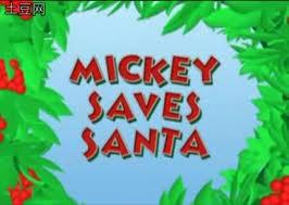 Mickey Saves Santa title card