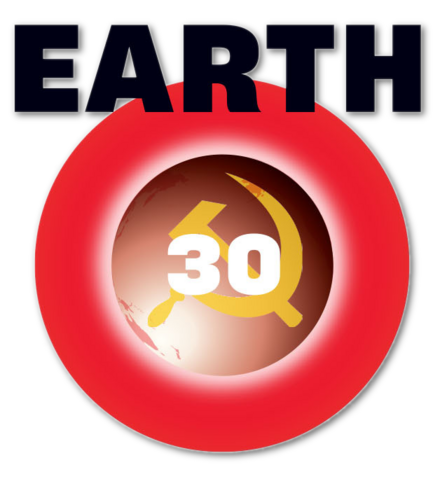 File:Earth 30.png