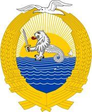 Escudo de Baracuya