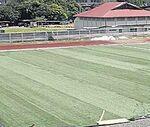 Naguaspark