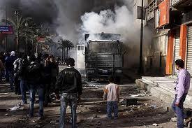 Conflicto egipcio