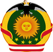 Coat of arms of the Republic of South Peru