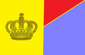 Bandera PLUVIALIA