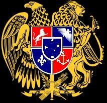 Archivo:Escudo Nacional.JPG