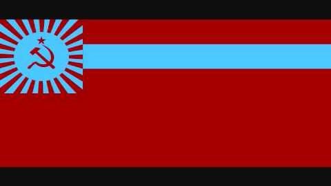 Himno de la Republica Popular Socialista