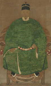 The Portrait of Koxinga