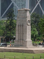 Cenotaph, Hong Kong 1