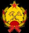 Socialist emblem by party9999999-d4145cf