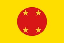 Flag-berlonia