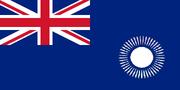 Flag of Shakungo