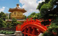 Temple of Heaven (Nan Lian)