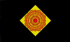 Red Lotus Island Flag