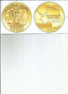 Ourania 2017 coin issue
