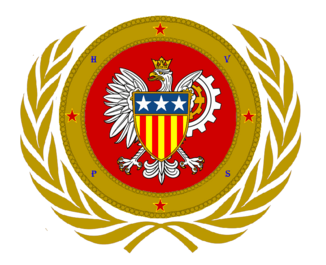 S.R.P. Armed Forces