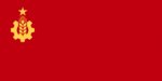Romdura Flag