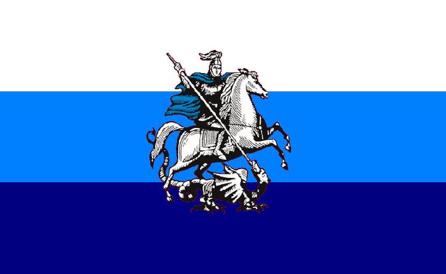File:Flag1.png