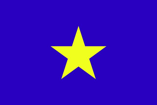 File:Monovia flag.png