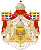 Imvrassian Coat of Arms