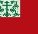 Кокшайское княжество