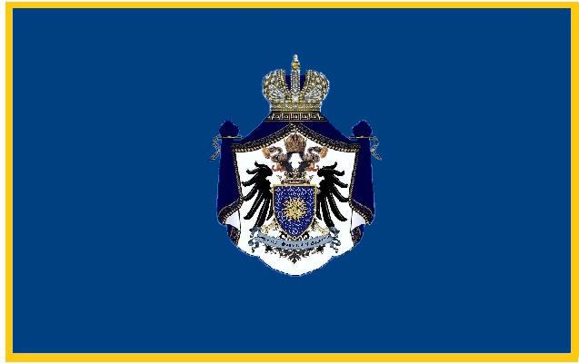 File:FLAG PRINCIPATO DORIENTE.jpg