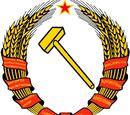 Социалистическая Партия Рабочих