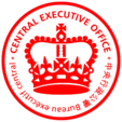 Revised CEO Seal