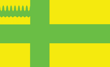 Cajanland Flag