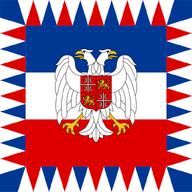 President Standard Yugoslavia