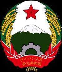 Taipanese emblem