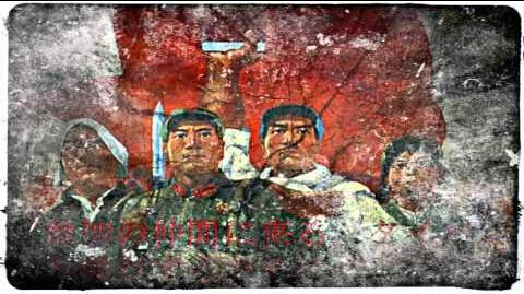 Taipanese People's Army March