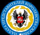 Прокофеев, Никита Владимирович
