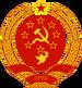 Emblem of Nicostan